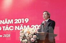 Đảng ủy Khối Doanh nghiệp Trung ương đã thi hành kỷ luật 284 đảng viên