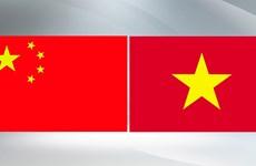 Chiêu đãi kỷ niệm 70 năm Ngày thiết lập quan hệ ngoại giao Việt-Trung
