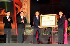 Địa điểm chiến thắng Xương Giang là di tích quốc gia đặc biệt