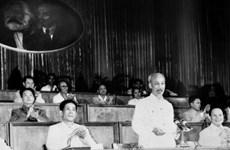 Vận dụng tư tưởng Hồ Chí Minh về xây dựng, chỉnh đốn Đảng