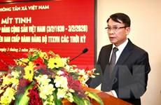 Đảng ủy TTXVN tổ chức lễ míttinh kỷ niệm 90 năm Ngày thành lập Đảng