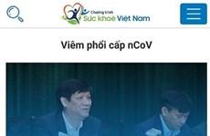 Hoàn thiện ứng dụng 'Sức khỏe Việt Nam' hỗ trợ phòng dịch nCoV