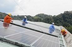 VBF sẽ công bố Kế hoạch năng lượng sản xuất tại Việt Nam 2.0