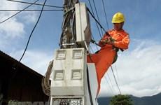 Chiến lược phát triển năng lượng quốc gia của Việt Nam đến năm 2030