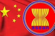 Phê duyệt Bản ghi nhớ thành lập Trung tâm ASEAN-Trung Quốc