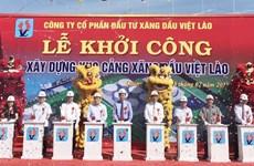 Đầu tư gần 470 tỷ đồng xây dựng kho cảng xăng dầu Việt Lào