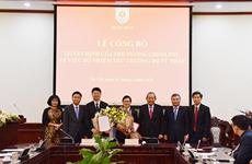 Phó Thủ tướng trao quyết định bổ nhiệm 2 Thứ trưởng Bộ Tư pháp