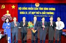 Bầu bổ sung Phó Chủ tịch Hội đồng Nhân dân tỉnh Bình Dương