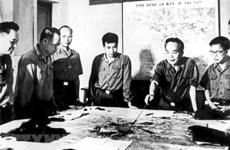 Chỉ đạo chiến lược của Bộ Chính trị trong cuộc tổng tiến công 1975