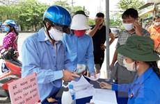 Long An: Ấm lòng với cây 'ATM gạo' đầu tiên tại huyện Đức Hòa