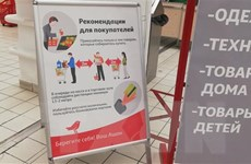 Nga ghi nhận số ca mắc mới COVID-19 cao kỷ lục trong một ngày