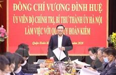 Bí thư Hà Nội: Phát huy tiềm năng, thế mạnh của khu vực phố cổ