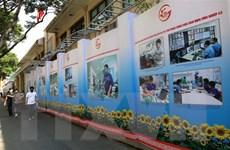 Triển lãm ảnh Thành phố Hồ Chí Minh 45 năm xây dựng và phát triển