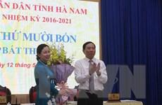 Bà Đinh Thị Lụa được bầu giữ chức Phó Chủ tịch UBND tỉnh Hà Nam