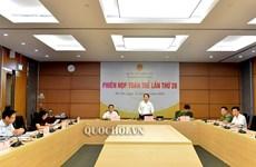Phiên họp toàn thể lần thứ 28 Ủy ban Pháp luật của Quốc hội