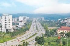 Lào Cai chú trọng phát triển nguồn nhân lực chất lượng cao