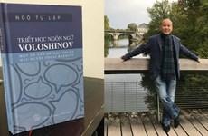 Sách mới của Ngô Tự Lập lật lại 'vụ đạo văn thiên niên kỷ'