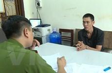 Sơn La: Thiếu tiền mua ma túy, hai đối tượng rủ nhau đi cướp tài sản
