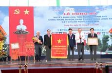 Công bố huyện nông thôn mới đầu tiên của tỉnh Long An