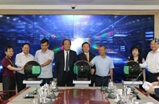 Bộ Tài nguyên và Môi trường khai trương Trung tâm điều hành thông minh