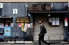 Quốc hội Nhật Bản thảo luận gói ngân sách bổ sung thứ hai