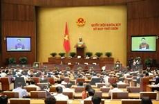 Họp Quốc hội: Đề nghị bổ sung vốn điều lệ cho ngân hàng Agribank