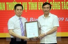 Triển khai các quyết định về công tác cán bộ tại Thái Bình