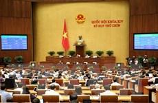 Biểu quyết Nghị quyết về Chương trình giám sát của Quốc hội năm 2021