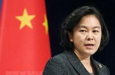 Trung Quốc không tham gia đàm phán về kiểm soát vũ khí với Mỹ và Nga