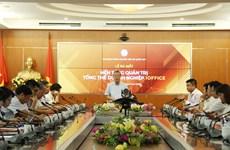 Ra mắt nền tảng quản trị tổng thể doanh nghiệp 'Make in Vietnam'