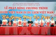 'Bắc Giang mùa trái ngọt' - điểm đến hấp dẫn khách du lịch