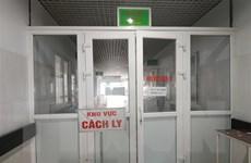 Đắk Nông: Xuất hiện ổ dịch bạch hầu tại huyện Krông Nô
