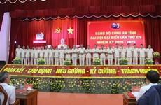 Xây dựng lực lượng Công an tỉnh Hậu Giang chính quy, tinh nhuệ