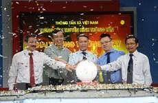 Truyền hình Thông tấn đưa vào sử dụng trường quay mới tại Đà Nẵng