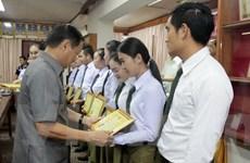 Bế giảng lớp học tiếng Việt cho cán bộ, chiến sỹ Bộ Công an Lào