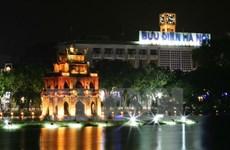 Thí điểm một số cơ chế, chính sách đặc thù với Hà Nội, Đà Nẵng