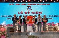 Phú Yên: Công bố nghị quyết về việc thành lập thị xã Đông Hòa