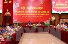 Hội thảo khoa học 'Đồng chí Hoàng Quốc Việt với ngành kiểm sát'