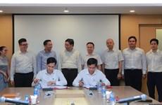 Ký kết hợp đồng gói thầu thi công hạ tầng dự án điện gió Thái Hòa