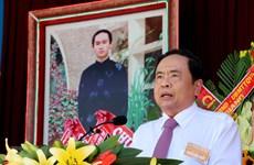 Thư chúc mừng Đại lễ kỷ niệm 81 năm ngày Khai đạo Phật giáo Hòa Hảo