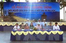 Phát động chương trình 'Mỗi người dân Bình Định là một đại sứ du lịch'