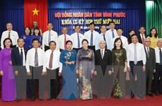 Chủ tịch Quốc hội dự kỳ họp Hội đồng Nhân dân tỉnh Bình Phước