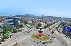 Phê duyệt nhiệm vụ lập Quy hoạch tỉnh Vĩnh Phúc tầm nhìn đến 2050