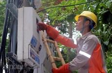 EVN giải đáp gần 56.000 yêu cầu liên quan đến hóa đơn tiền điện