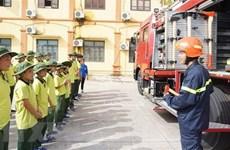 Nhiều hoạt động Hè dành cho thiếu nhi ở Thành phố Hồ Chí Minh