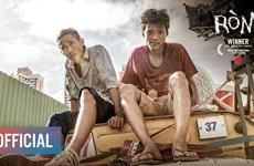 """Bộ phim giành giải ở LHP Busan """"Ròm"""" bị hoãn chiếu do COVID-19"""