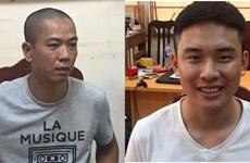 Vụ cướp chi nhánh Ngân hàng BIDV tại Hà Nội: Đã bắt được 2 đối tượng