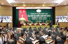 Bí thư Hà Nội: Thực hiện tốt đề án xây dựng huyện Đông Anh thành quận