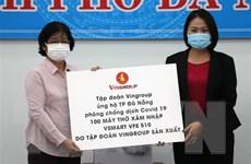 Nhiều doanh nghiệp ủng hộ Đà Nẵng phòng, chống COVID-19