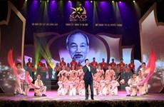 Chương trình 'Sao Độc lập' kỷ niệm 75 năm Cách mạng Tháng Tám